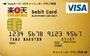 debit_card_rakuten_gold