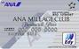 debit_card_ana_mileage_club