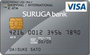 debit_card_suruga_bank