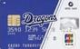 credit_card_dragons