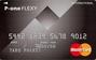credit_card_p_one_flexy