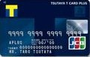 credit_card_t_card_plus