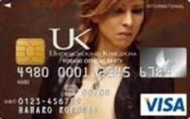 credit_card_yoshiki_visa