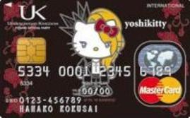 credit_card_yoshikitty_master