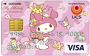 UCS_MYMELODY_card
