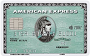 american_express_card