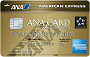 ana_american_express_gold_card