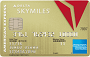 delta_skymile_american_express_gold