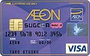 credit_card_eon_sugoca
