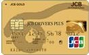credit_card_jcb_drivers_plus_gold