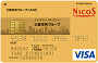 mitsubishi_chisyo_group_gold_card