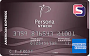 persona_stacia_american_express_card