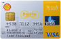 shell_ponta_credit_card