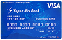 JNB_VISA_JAPAN_NET_bank